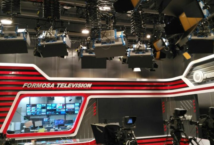 Formosa TV Studios - Taiwan